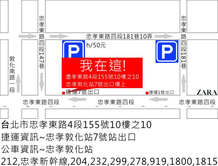 台北東區˙ANT髮型設計師官方網站