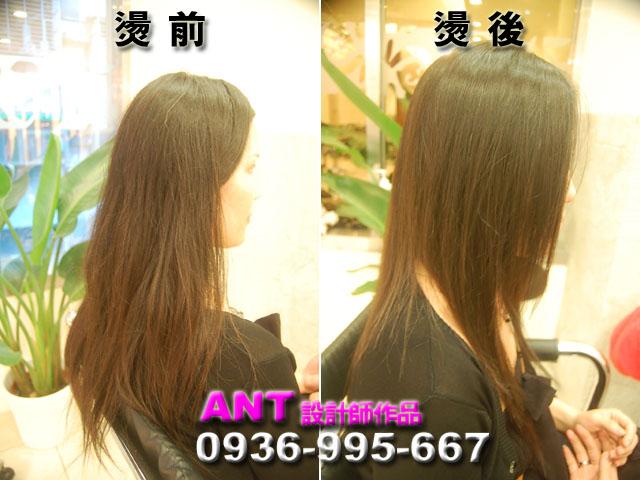 头发软化效果图 头发软化后效果图 女生头发软化效果图