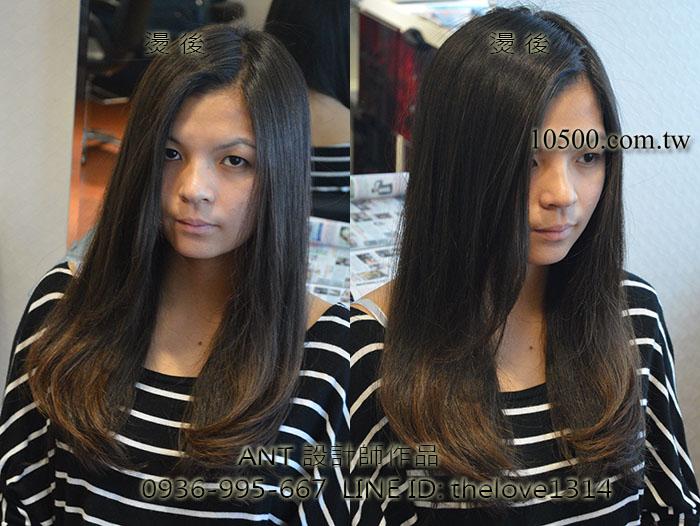 女生捲髮髮型~女生髮尾內彎髮型