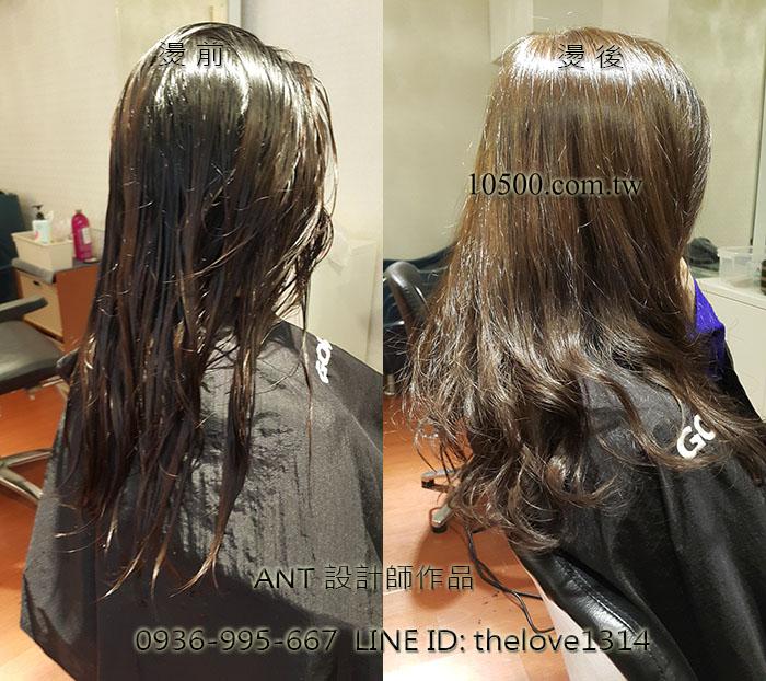 電熱棒捲髮