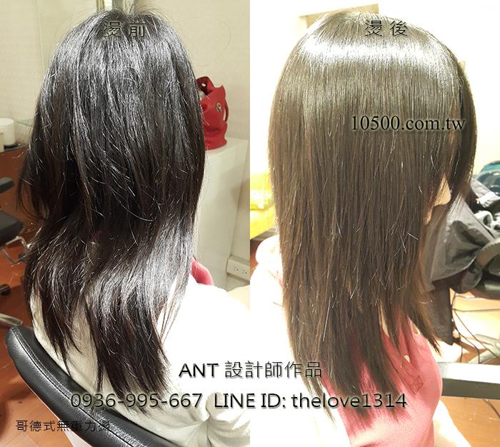 女生直髮髮型