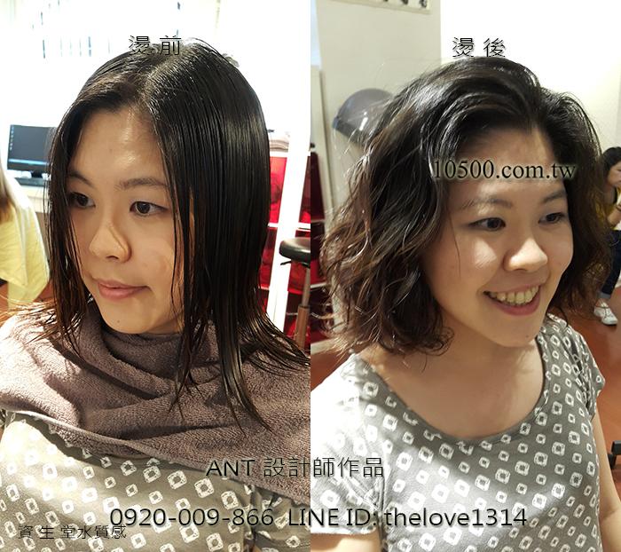 女生短髮捲髮髮型