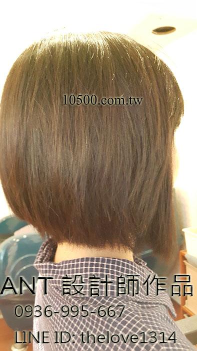 女生內彎髮型