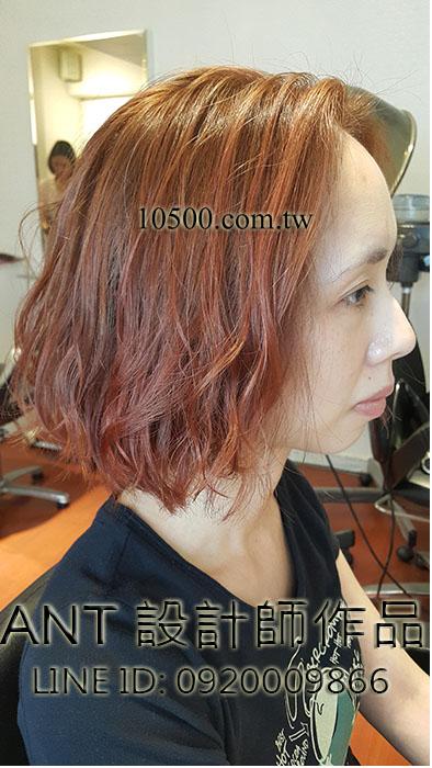 女生捲髮髮型
