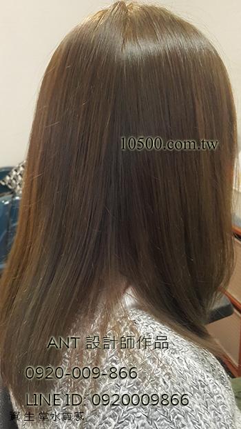 C字內彎髮型