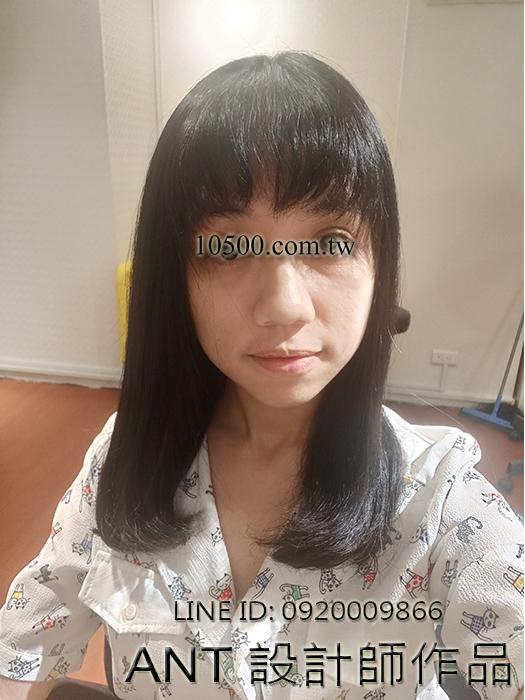 髮尾C字燙