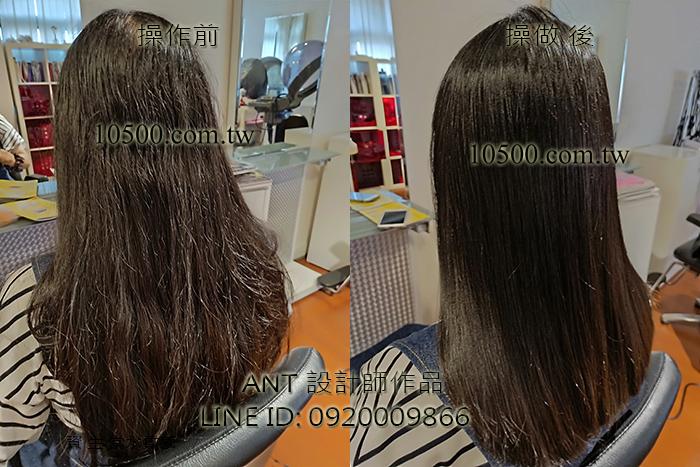 女生長髮髮型