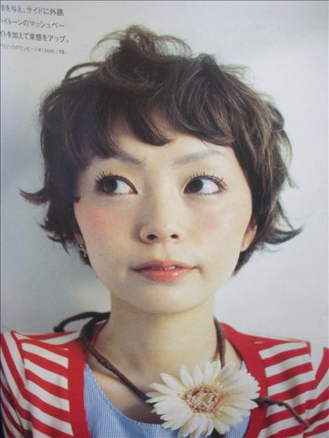 https://www.10500.com.tw/uploads/tadgallery/2009_04_15/1231_1112685763.jpg 女生短髮