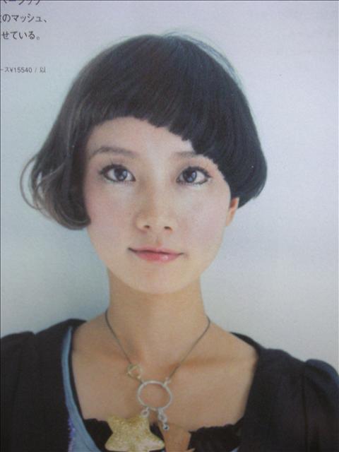 https://www.10500.com.tw/uploads/tadgallery/2009_04_15/364_1112685758.jpg 女生短髮