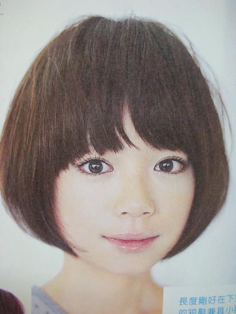 https://www.10500.com.tw/uploads/tadgallery/2009_05_31/1211_1112678006.jpg 女生短髮