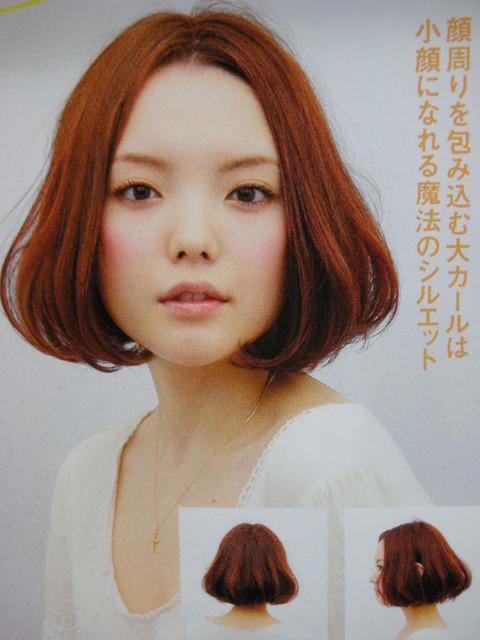 https://www.10500.com.tw/uploads/tadgallery/2009_06_04/1207_1112678002.jpg 女生短髮