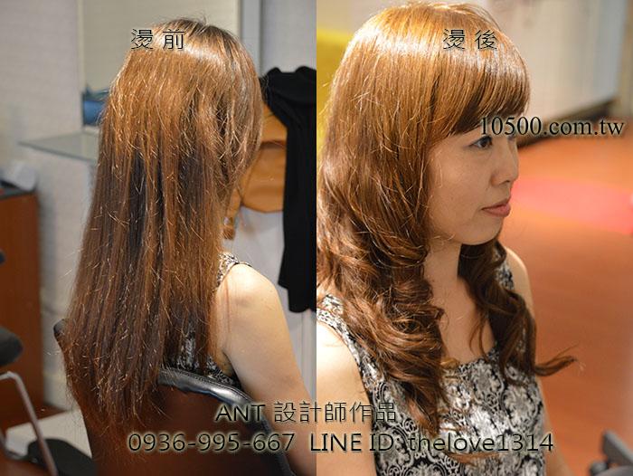 photo sn 529