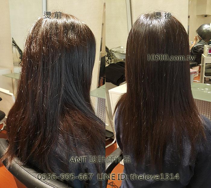 資生堂水質感燙直髮