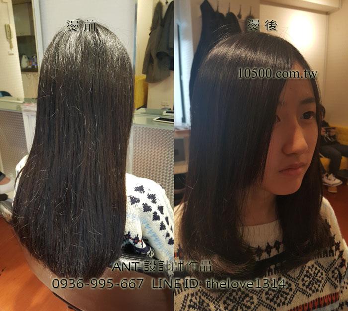 https://www.10500.com.tw/uploads/tadgallery/2015_07_09/1152_2015070915.jpg 內彎髮型