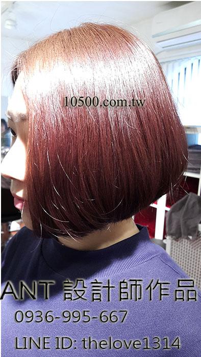 https://www.10500.com.tw/uploads/tadgallery/2016_06_27/713_201606271.jpg 女生短髮