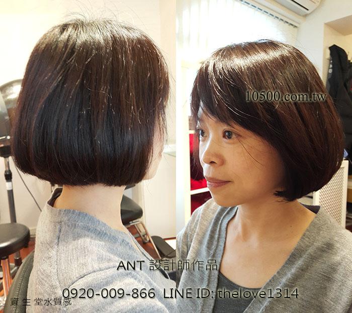 https://www.10500.com.tw/uploads/tadgallery/2017_05_12/717_201705125.jpg 女生短髮