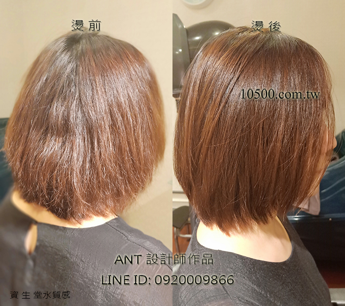 https://www.10500.com.tw/uploads/tadgallery/2018_12_19/719_201812198.jpg 女生短髮