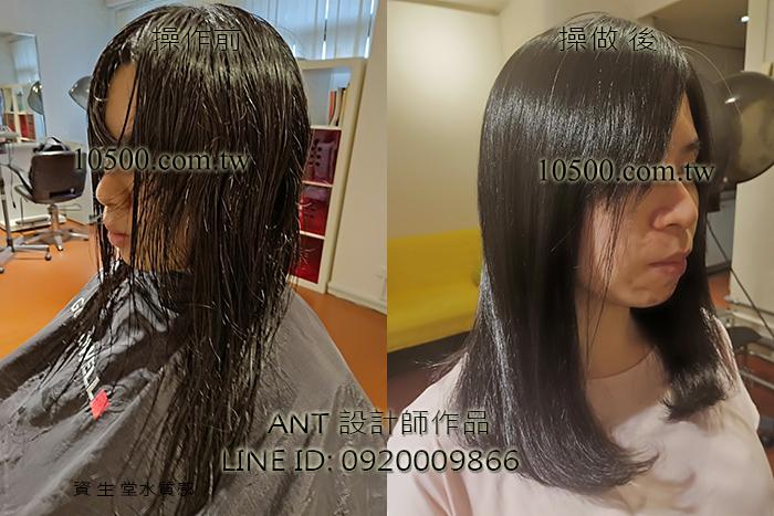 https://www.10500.com.tw/uploads/tadgallery/2019_07_15/1079_2019071512.jpg 內彎髮型