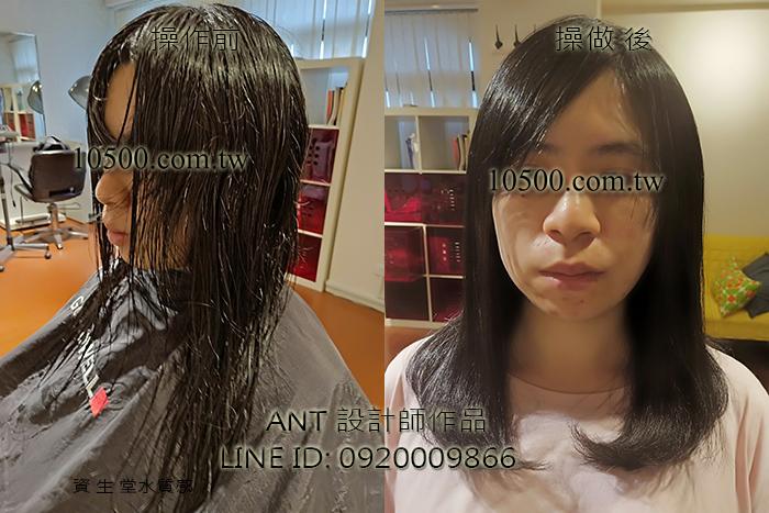 https://www.10500.com.tw/uploads/tadgallery/2019_07_15/1146_2019071511.jpg 內彎髮型