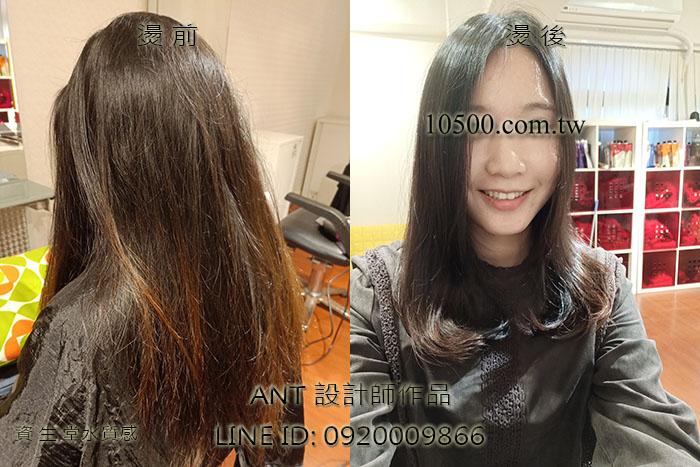女生中長髮髮型
