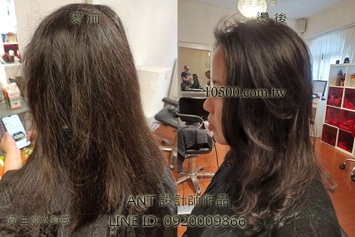 https://www.10500.com.tw/uploads/tadgallery/2020_03_19/583_202003193.jpg S型捲度捲髮