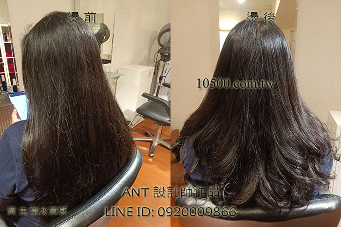 https://www.10500.com.tw/uploads/tadgallery/2020_03_19/749_202003197.jpg S型捲度捲髮