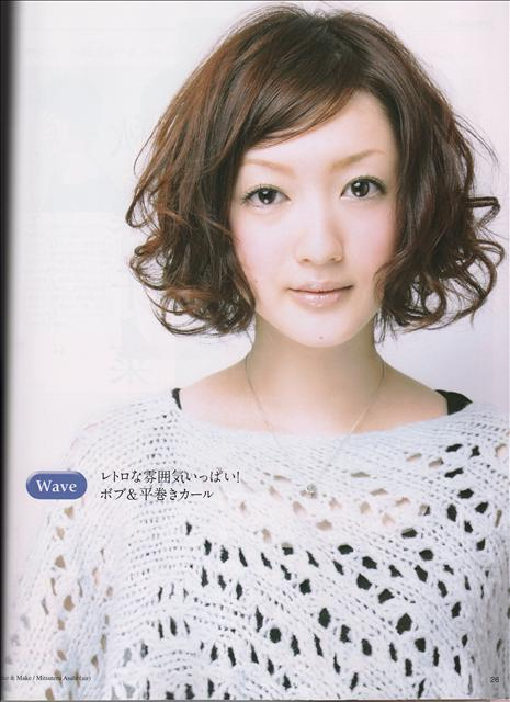 https://www.10500.com.tw/uploads/tadgallery/2020_05_17/1032_1112677936.jpg 女生短髮