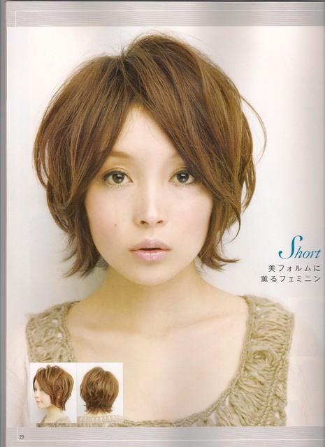 https://www.10500.com.tw/uploads/tadgallery/2020_08_08/1221_1112678023.jpg 女生短髮