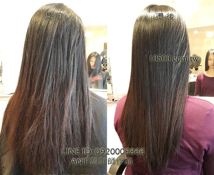 資生堂水質感燙直髮H1系列