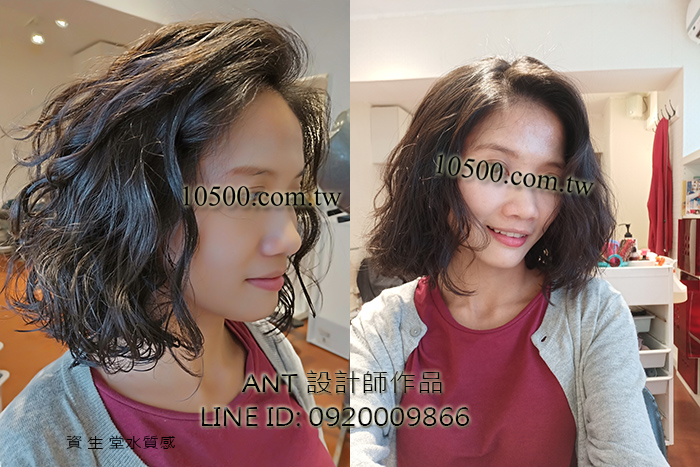 溫朔燙溫度 ?髮質不同,多少最合適?